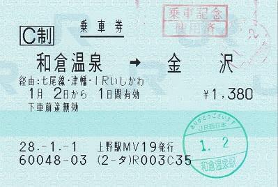 f:id:Himatsubushi2:20200502120301j:plain