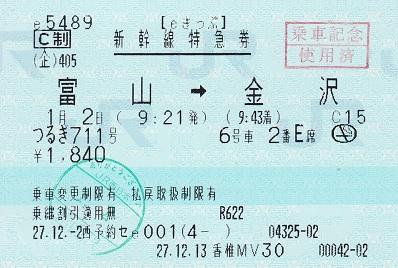 f:id:Himatsubushi2:20200502120340j:plain