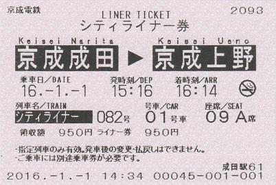 f:id:Himatsubushi2:20200502121031j:plain