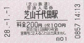 f:id:Himatsubushi2:20200502121503j:plain
