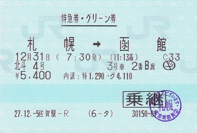 f:id:Himatsubushi2:20200502123022j:plain