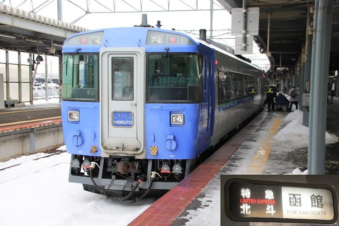 f:id:Himatsubushi2:20200502123038j:plain