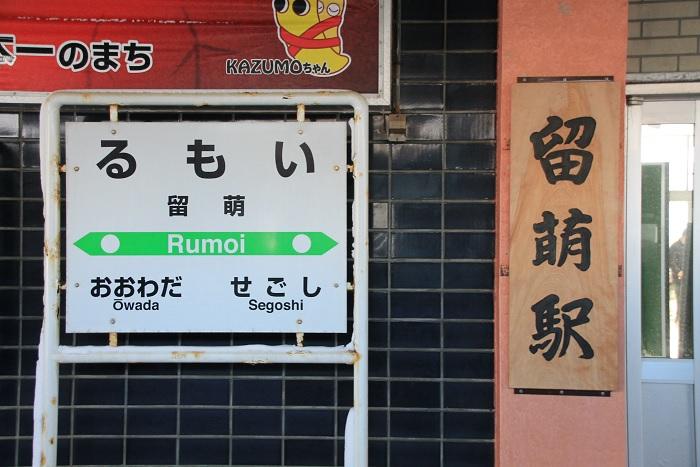 f:id:Himatsubushi2:20200502124245j:plain