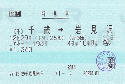 f:id:Himatsubushi2:20200502125250j:plain