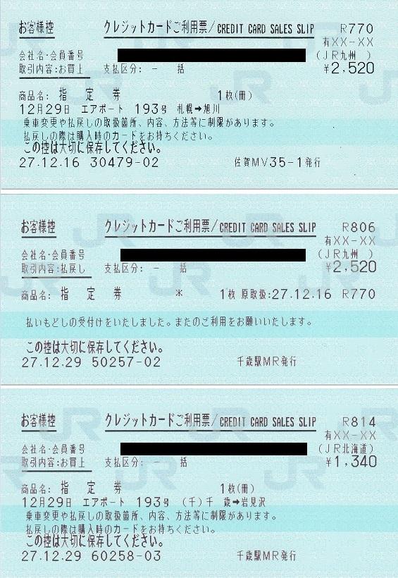 f:id:Himatsubushi2:20200502125322j:plain