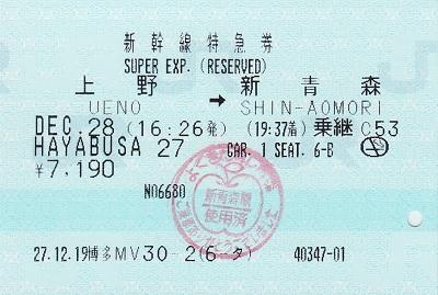f:id:Himatsubushi2:20200502130848j:plain