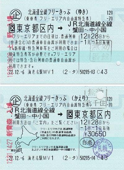 f:id:Himatsubushi2:20200502131014j:plain