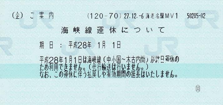 f:id:Himatsubushi2:20200502131220j:plain
