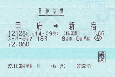 f:id:Himatsubushi2:20200502131418j:plain