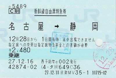 f:id:Himatsubushi2:20200502131829j:plain