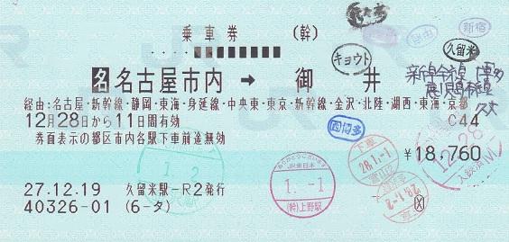 f:id:Himatsubushi2:20200502131903j:plain