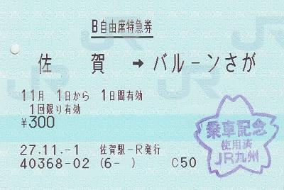 f:id:Himatsubushi2:20200502132525j:plain
