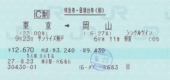 f:id:Himatsubushi2:20200502133456j:plain