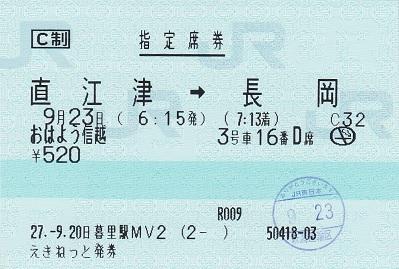 f:id:Himatsubushi2:20200502135100j:plain