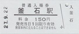 f:id:Himatsubushi2:20200502140150j:plain