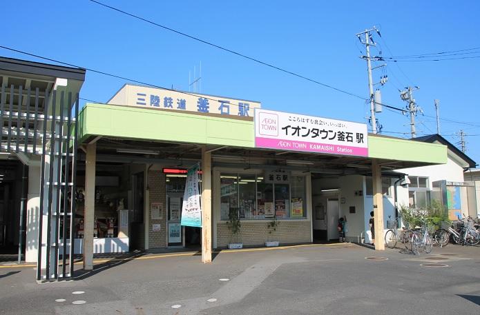 f:id:Himatsubushi2:20200502140209j:plain