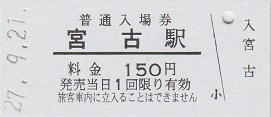 f:id:Himatsubushi2:20200502143145j:plain