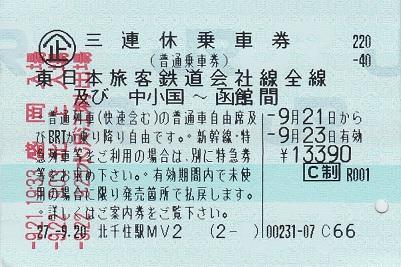 f:id:Himatsubushi2:20200502143519j:plain