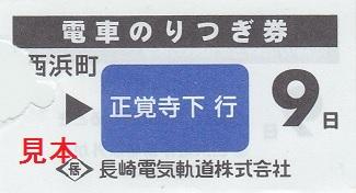f:id:Himatsubushi2:20200502152838j:plain
