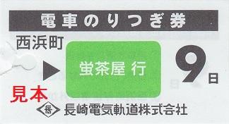 f:id:Himatsubushi2:20200502152851j:plain