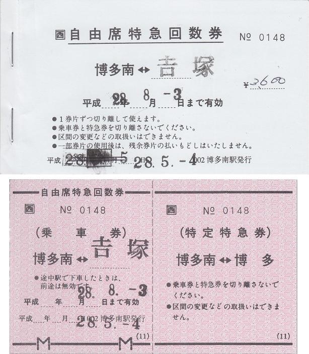 f:id:Himatsubushi2:20200503142950j:plain