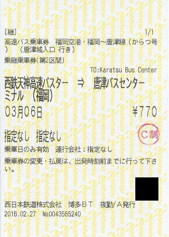 f:id:Himatsubushi2:20200503150013j:plain