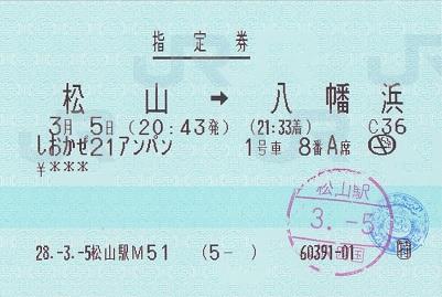 f:id:Himatsubushi2:20200503150432j:plain