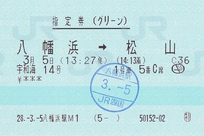 f:id:Himatsubushi2:20200503150849j:plain