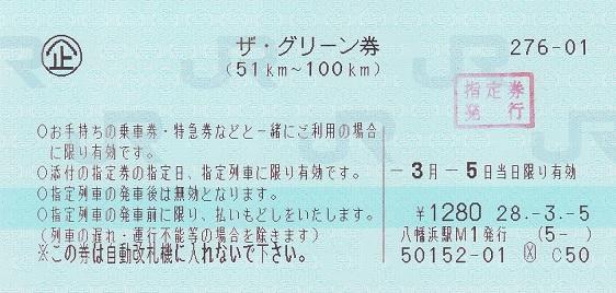 f:id:Himatsubushi2:20200503151029j:plain