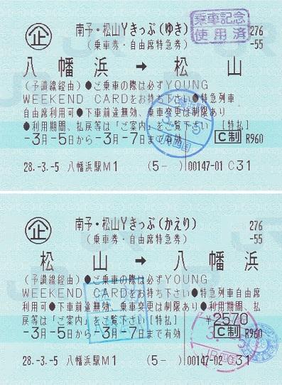 f:id:Himatsubushi2:20200503151121j:plain
