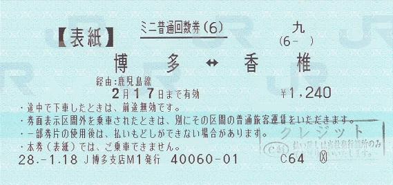 f:id:Himatsubushi2:20200503152240j:plain