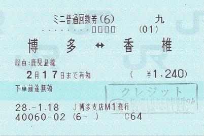 f:id:Himatsubushi2:20200503152250j:plain