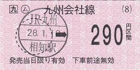 f:id:Himatsubushi2:20200503152420j:plain