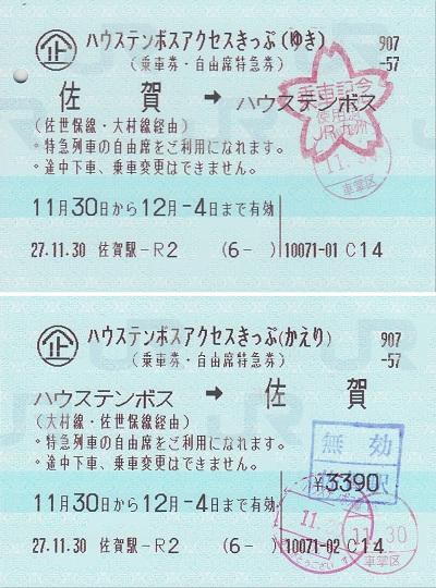f:id:Himatsubushi2:20200503152718j:plain