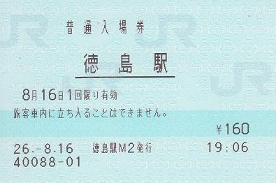 f:id:Himatsubushi2:20200503153930j:plain