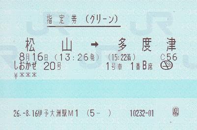 f:id:Himatsubushi2:20200503154605j:plain