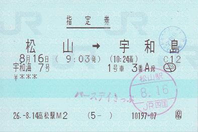 f:id:Himatsubushi2:20200503154750j:plain