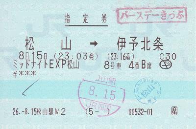 f:id:Himatsubushi2:20200503155144j:plain