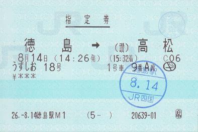 f:id:Himatsubushi2:20200503161034j:plain