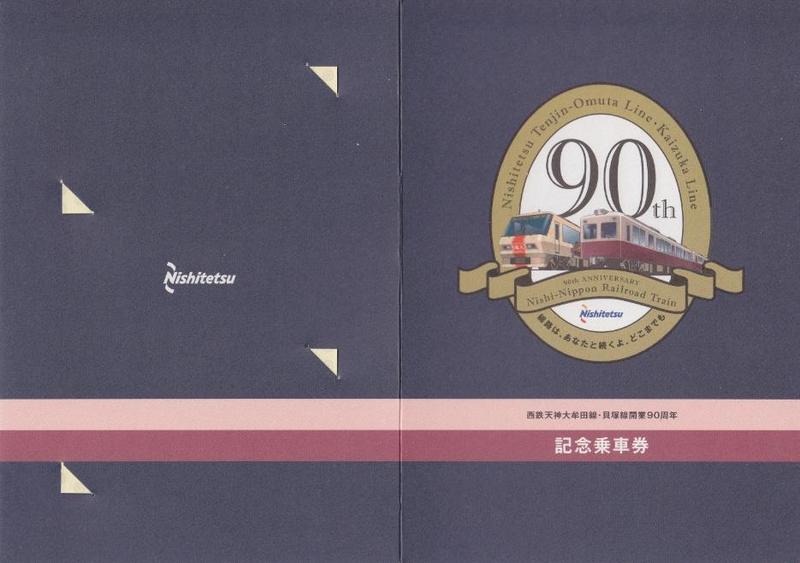 f:id:Himatsubushi2:20200503161702j:plain