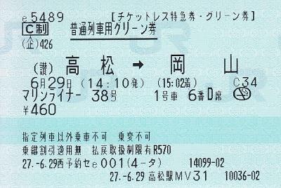 f:id:Himatsubushi2:20200503162159j:plain