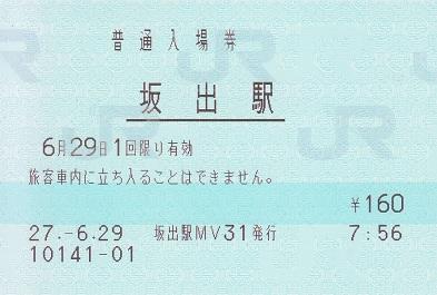 f:id:Himatsubushi2:20200503162436j:plain
