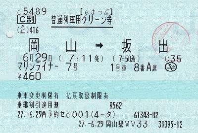 f:id:Himatsubushi2:20200503162848j:plain