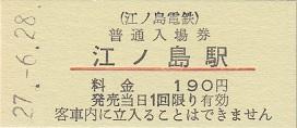 f:id:Himatsubushi2:20200503164132j:plain