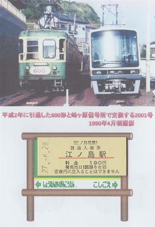 f:id:Himatsubushi2:20200503164150j:plain