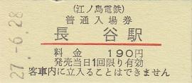 f:id:Himatsubushi2:20200503164712j:plain