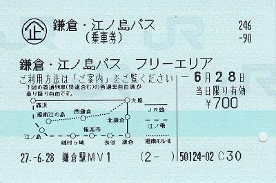 f:id:Himatsubushi2:20200503164931j:plain