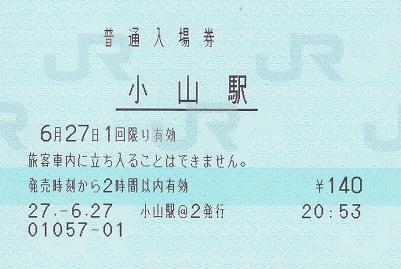 f:id:Himatsubushi2:20200503165302j:plain