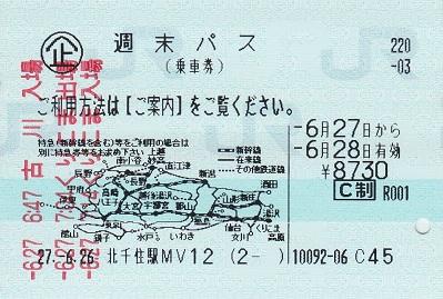 f:id:Himatsubushi2:20200503171418j:plain