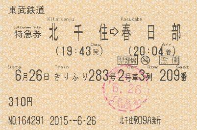 f:id:Himatsubushi2:20200503172019j:plain